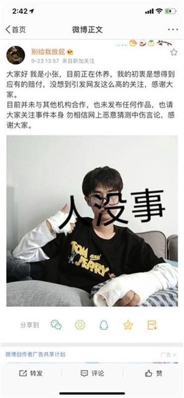 宁波小伙受伤维权因颜值意外走红,本人回应:初衷是想得到应有的赔付