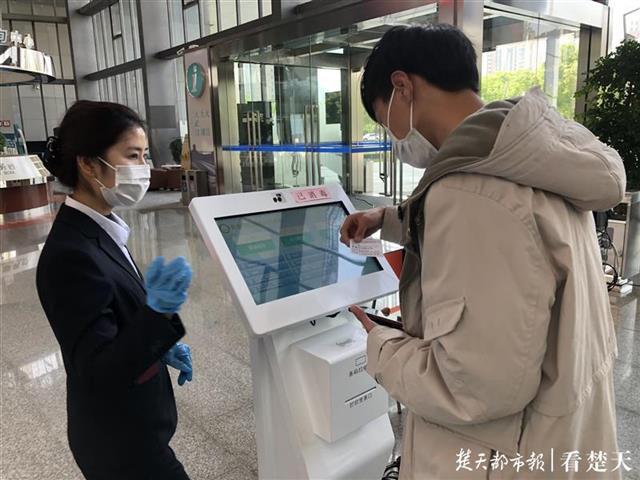 武汉市民之家两节期间暂停服务 24小时自助政务服务区正常对外开放