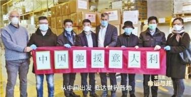"""大型纪录片《同心战""""疫""""》播出第五集 命运与共 中国正与世界一起共克时艰一往无前"""