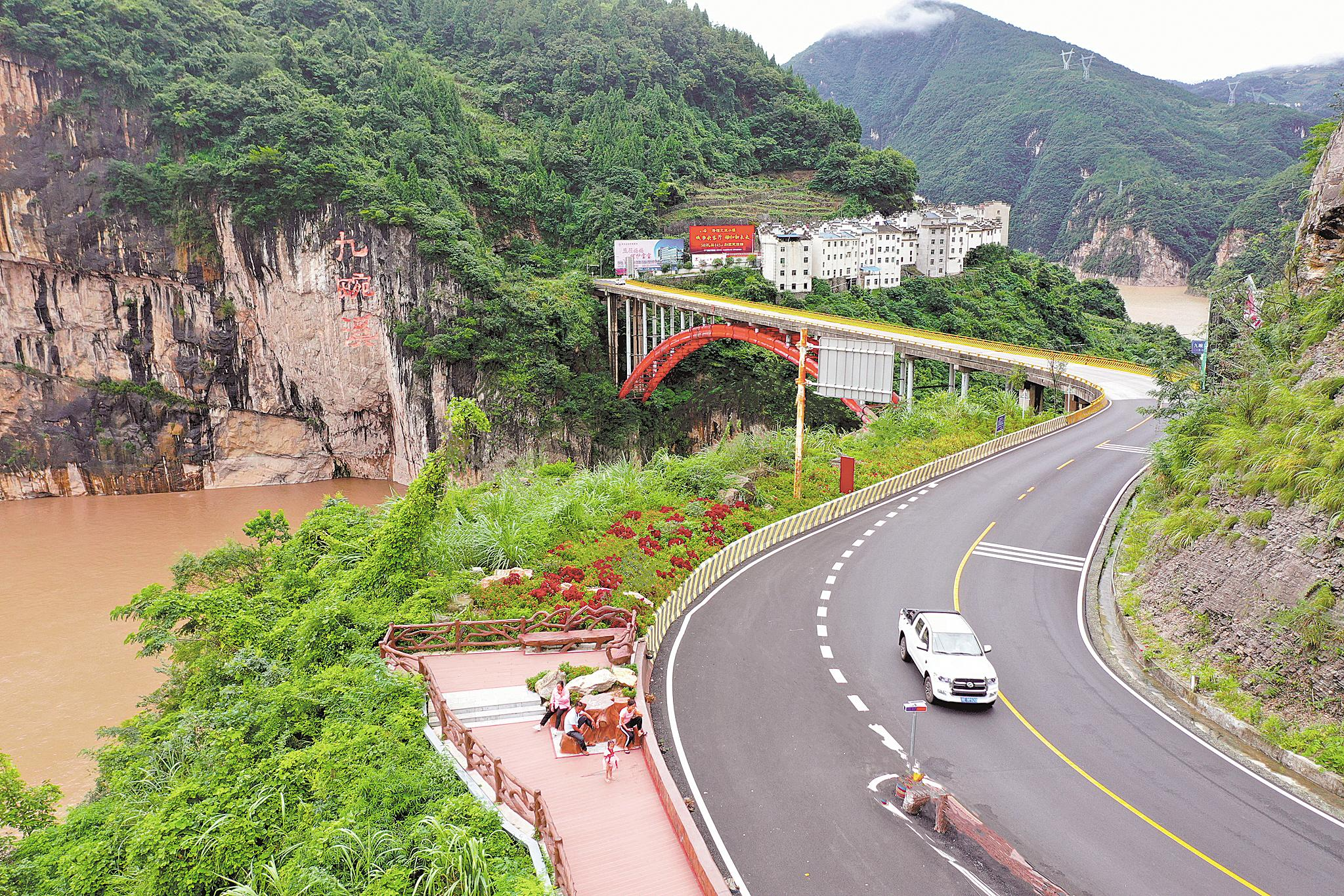 http://www.k2summit.cn/lvyouxiuxian/2911668.html