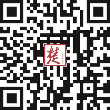 """江城""""双十大""""工地选树活动启幕  年底评出十大魅力工地和十大智慧工地"""