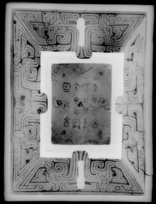 """湖北出土青铜文物修复保护记:成堆""""脆锅巴""""拼出数十条""""龙"""""""