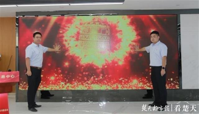 """""""武昌民营经济板块""""又添19家企业挂牌"""