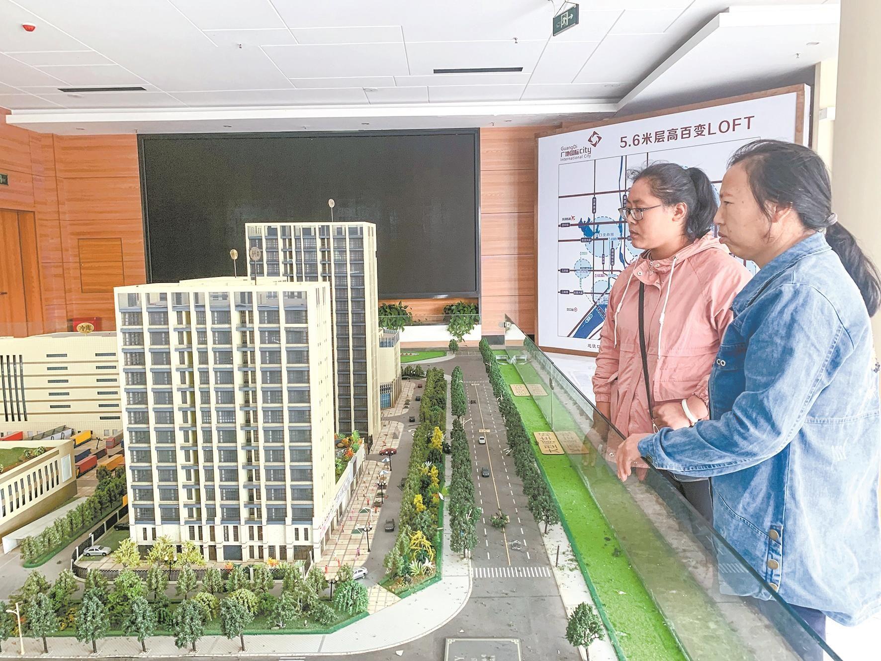 武湖广地国际city交房日期快到了楼盘还没动工 开发商迟迟不退购房款