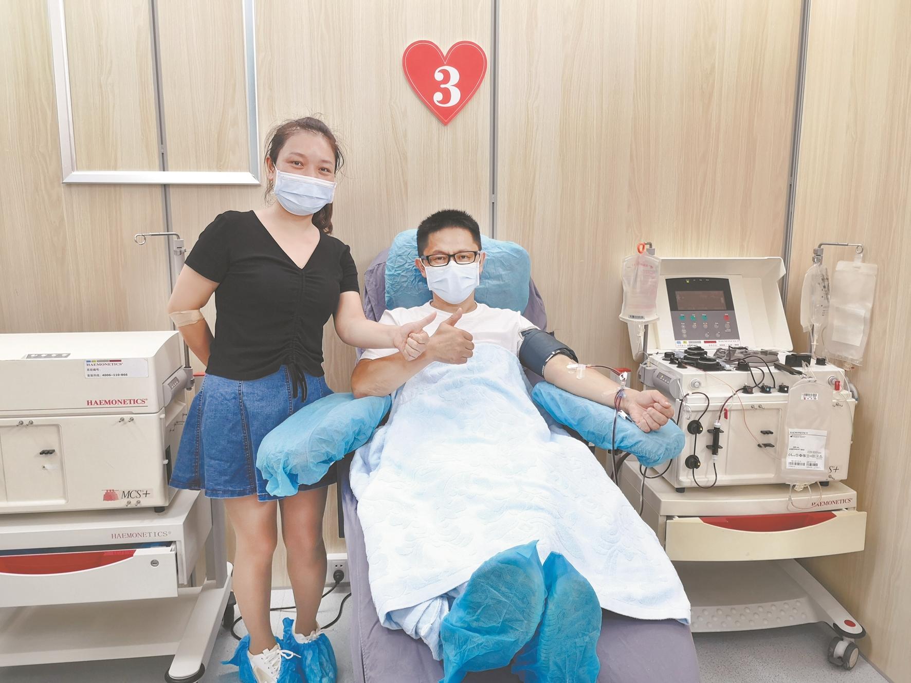 丈夫第12次捐恢复期血浆 妻子也完成了第38次献血 这对夫妻的约会好热血