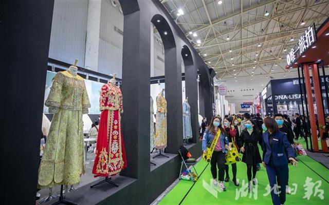 中国婚博会武汉展首日交易额达1.96亿元