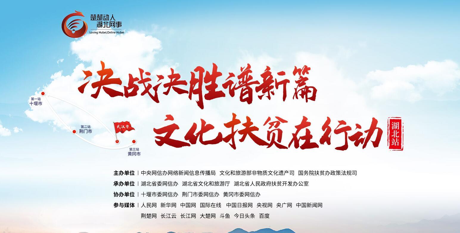 文化扶贫看bt365官网: