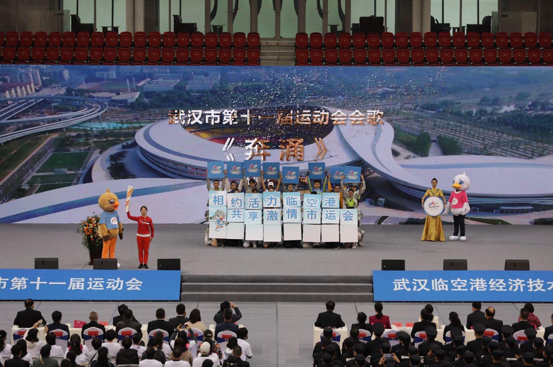 武汉明年今日将有一场体育盛宴