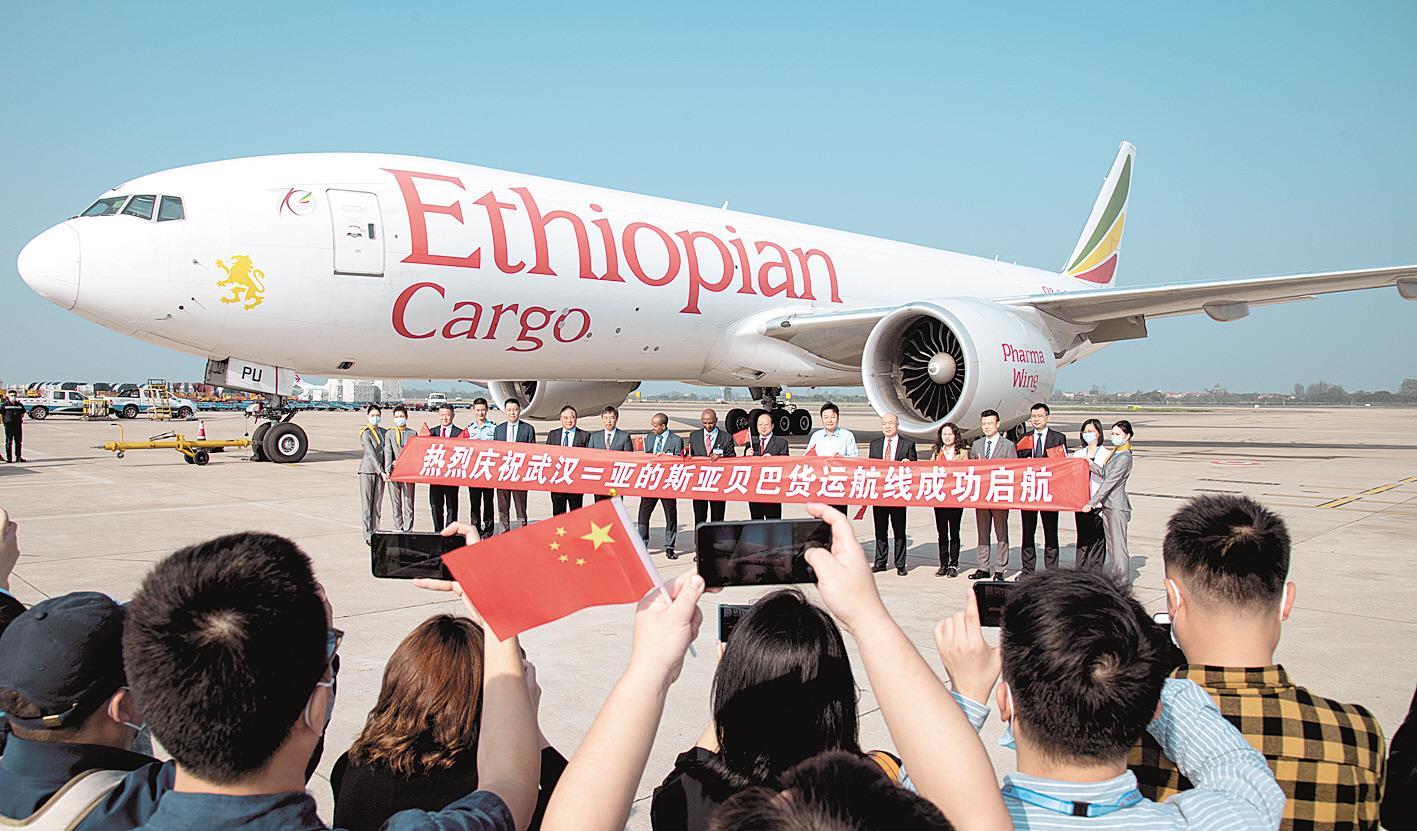 武汉疫后新开通第七条国际货运航线