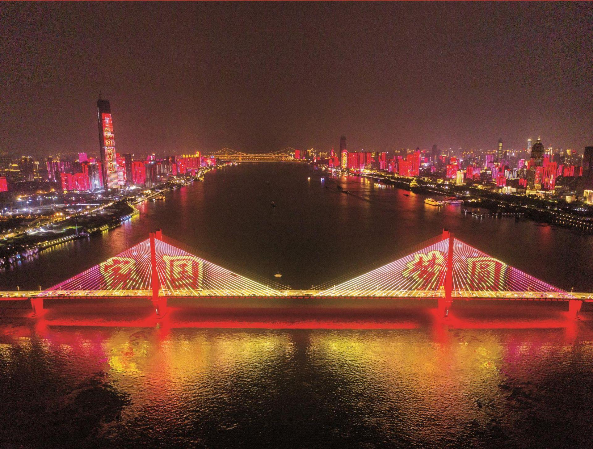 以两江四岸璀璨灯火 英雄城致敬祖国