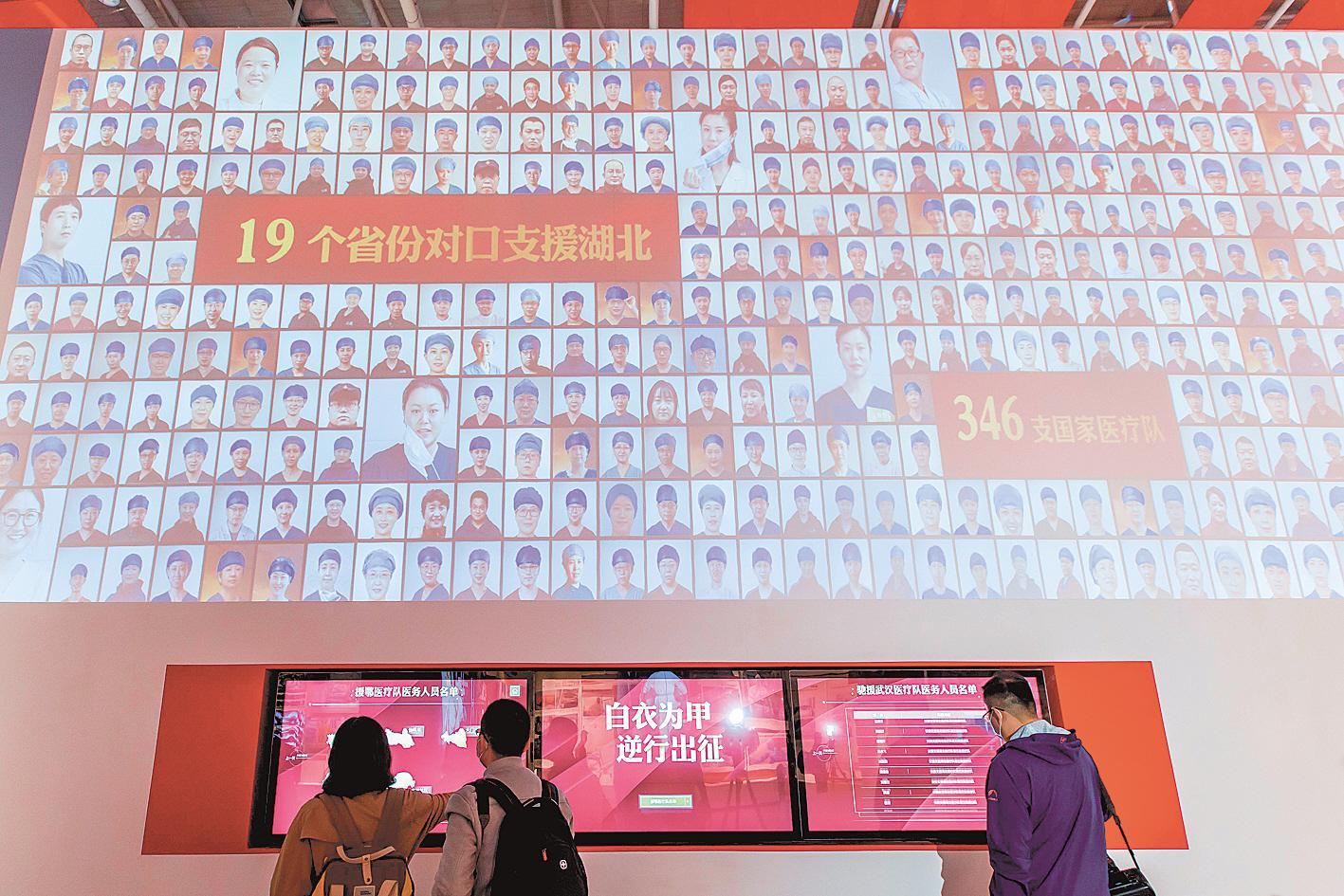 """""""最美笑脸墙"""":4万个温暖的名字列了3400多页"""