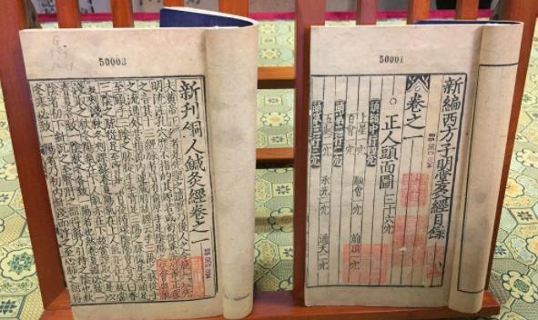 五百年的古籍《水经注》在1946伟德国际手机客户端省图书馆晒出来