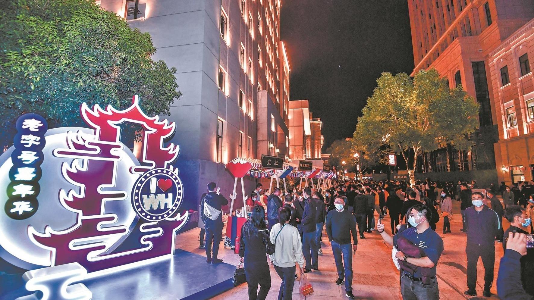 江汉路步行街正式重启 十大网红打卡点揭晓