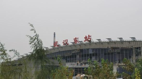 已经挂牌了,就叫武汉东站