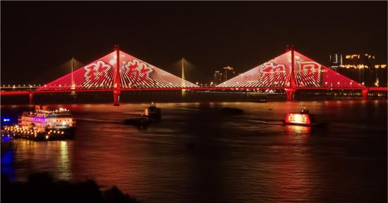 武汉长江灯光秀《致敬祖国》上演