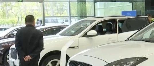"""汽车卖爆了!销量领跑的竟是""""豪华型""""...市场怎么了?"""
