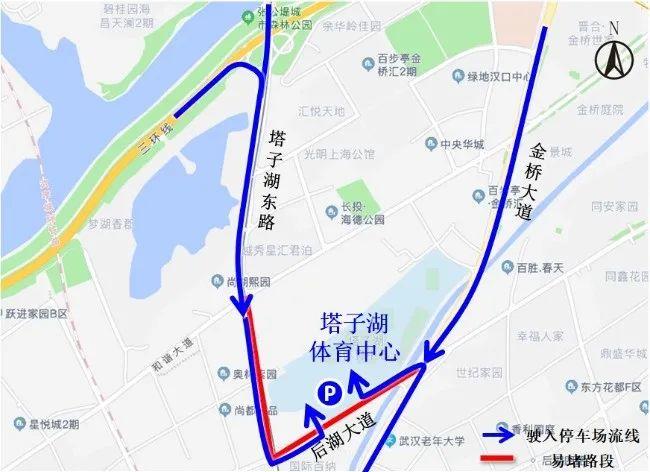 """武汉大风+大雨+降温!看完这份""""避堵指南""""再出门"""