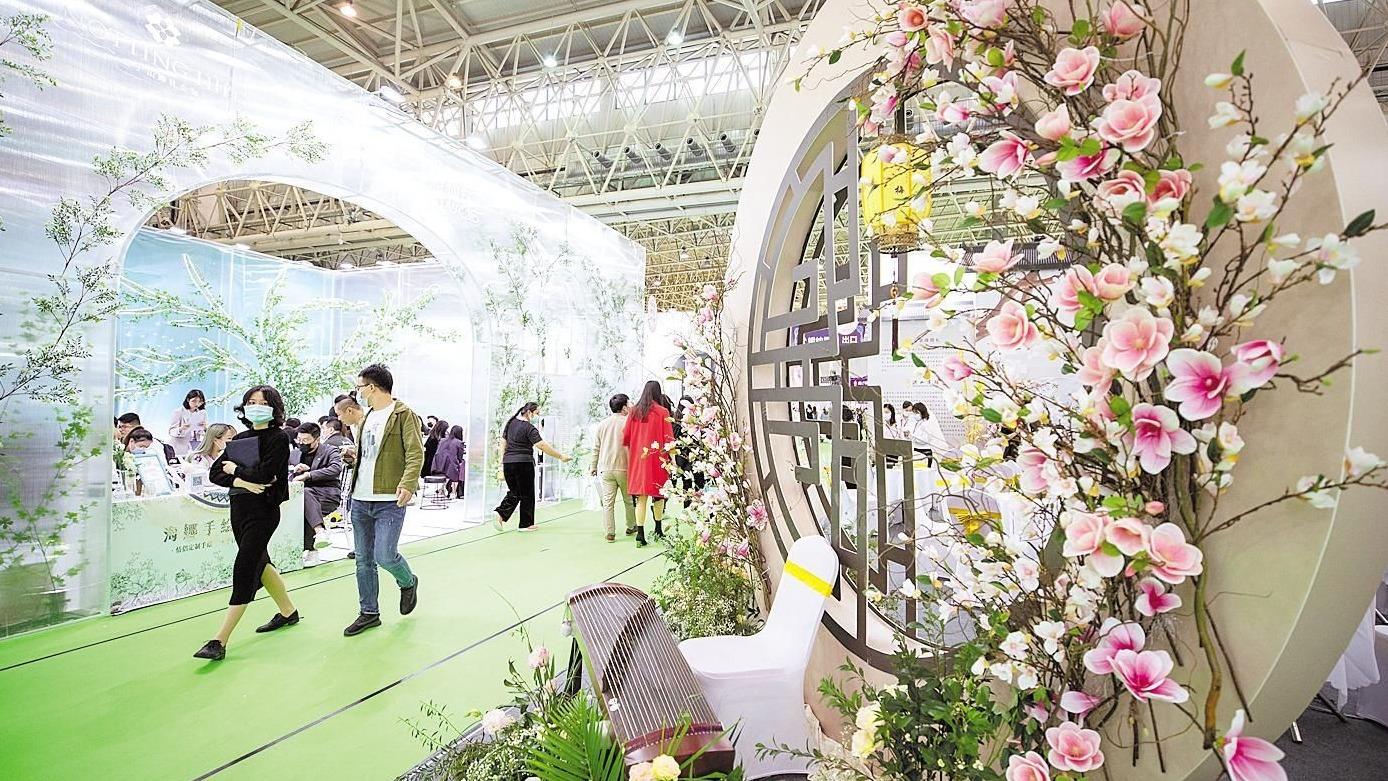 中国婚博会武汉展首日交易额1.96亿元
