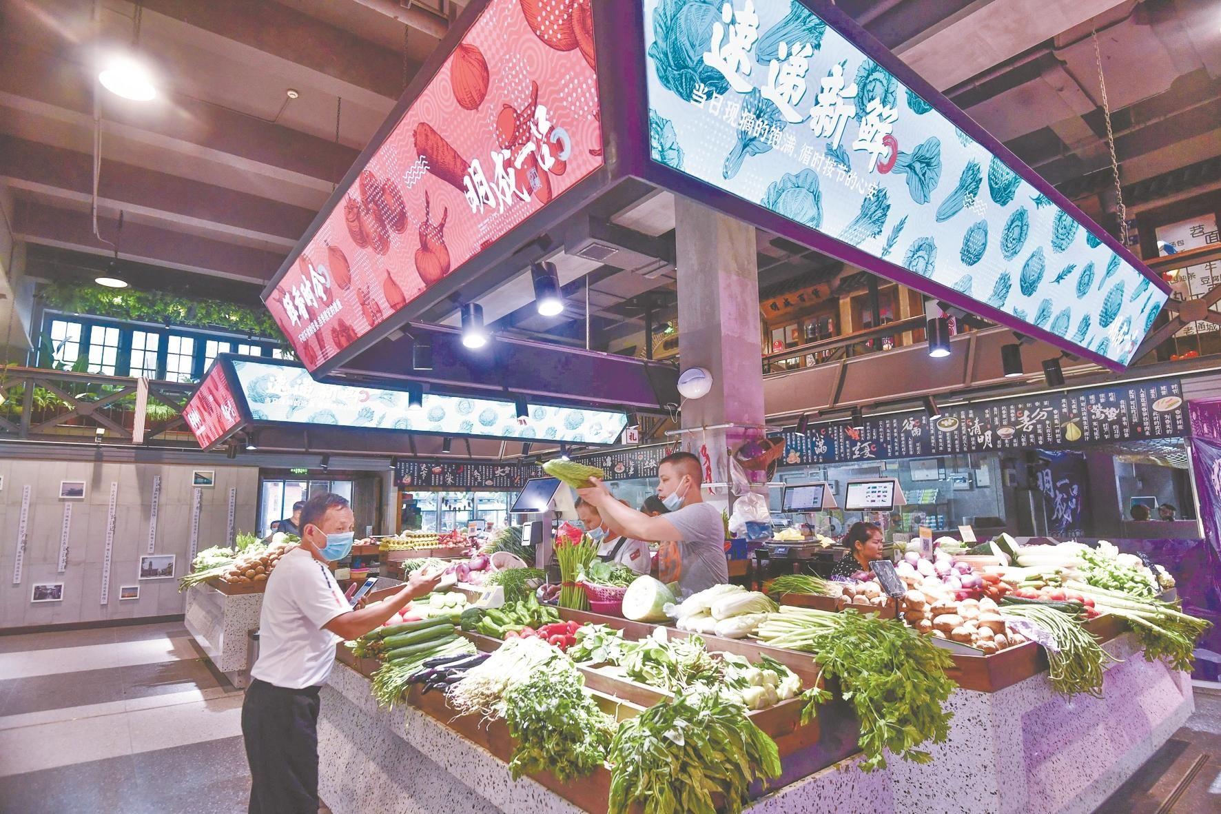 武汉318家农贸市场新装迎客 购物更智能更便利