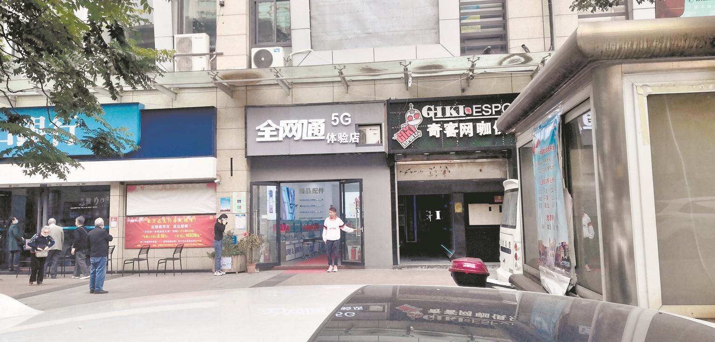 汉口多家手机店街头揽客被投诉 倡导诚信文明经营