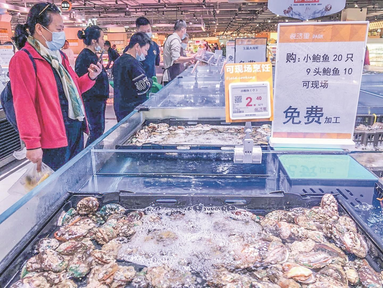 一只小鲍鱼2元出头 家常小海鲜比鸡鸭鱼肉都便宜