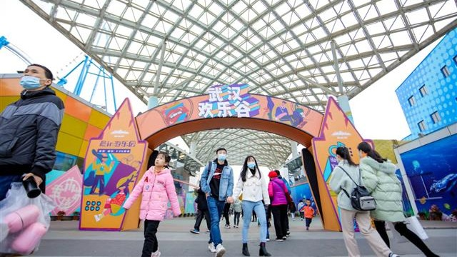 近80万外地游客畅玩武汉欢乐谷