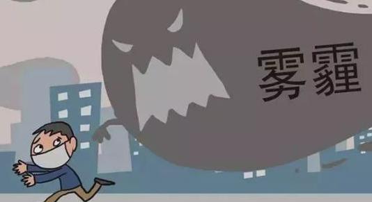 """秋冬季停工停产防雾霾?防雾霾也要防""""雾霾谣言"""""""