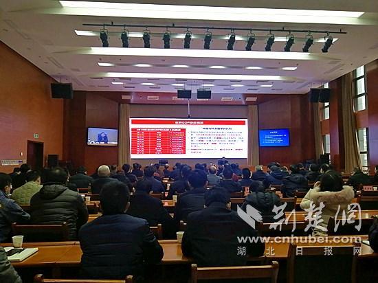 十九屆五中全會精神省委宣講團走進湖北省應急管理廳