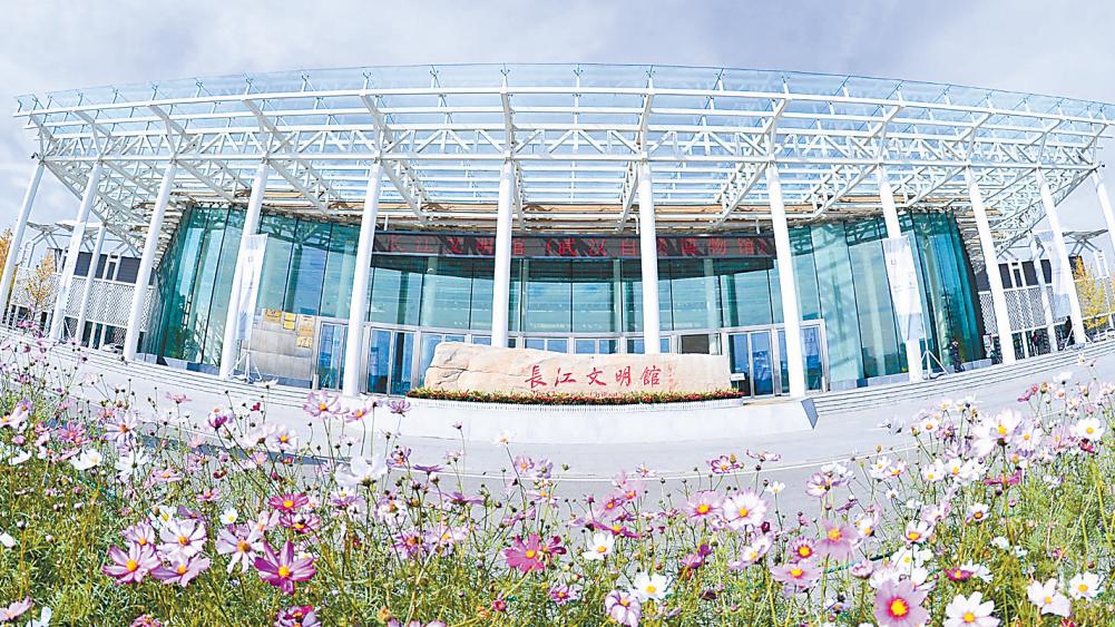 武漢新增2家一級博物館