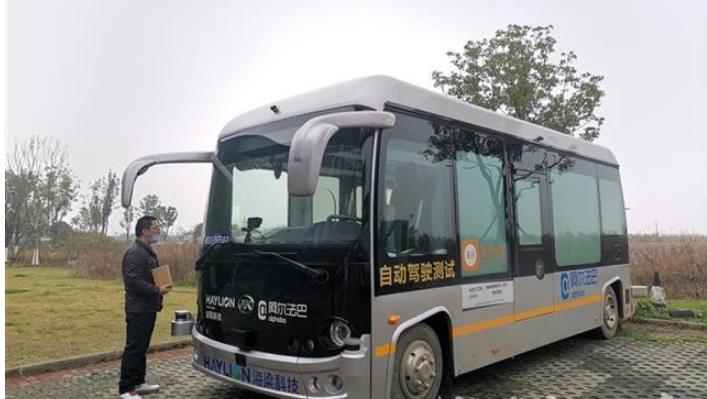武漢經開區將建全國最大自動駕駛運營示范區