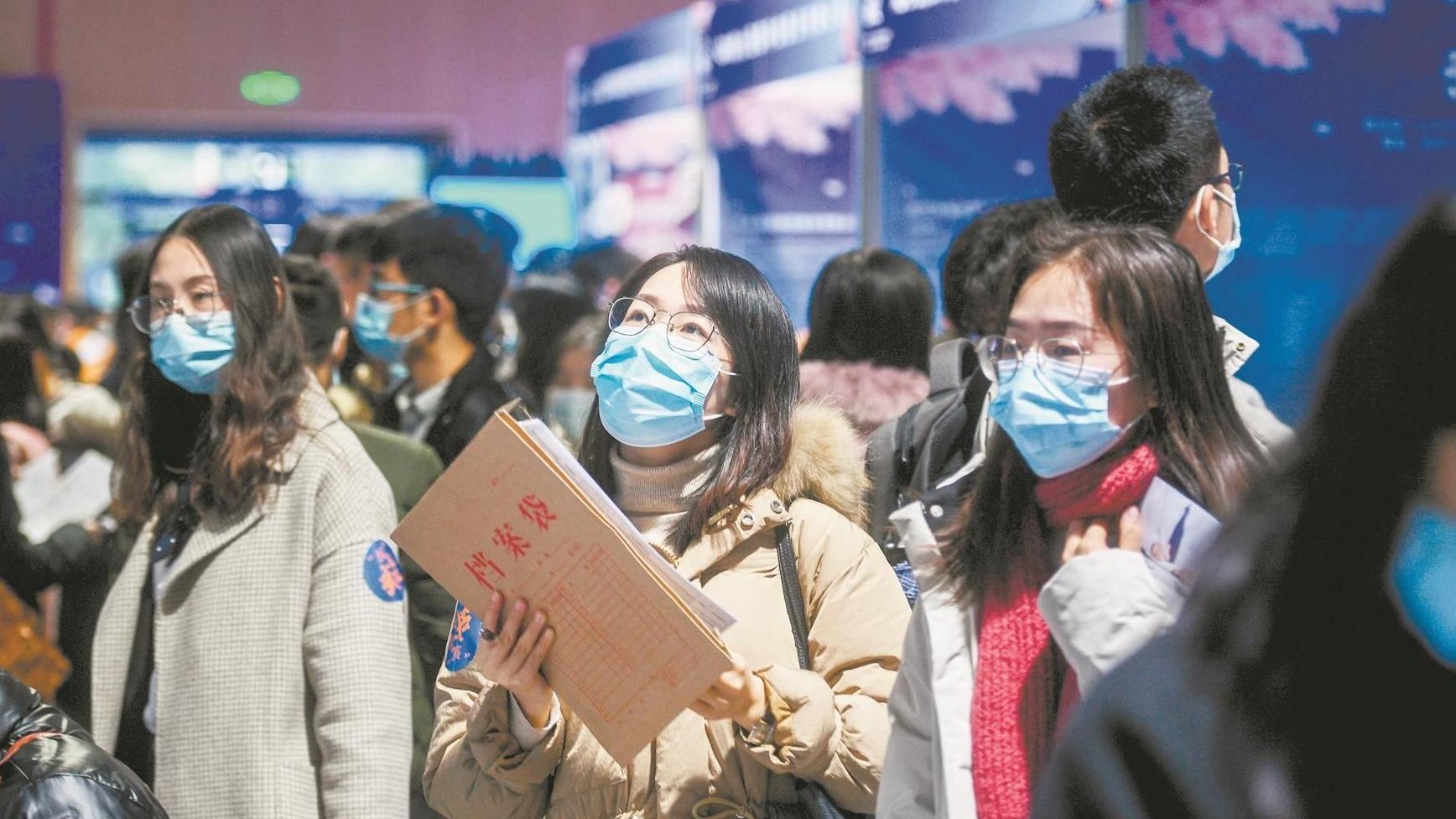 全国毕业生就业创业促进行动首站在汉举行