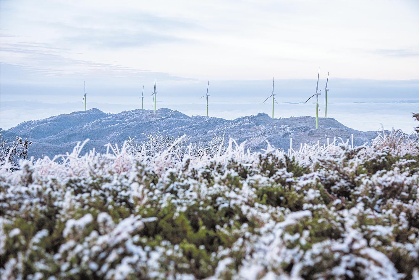 利川麻山冬日风光美