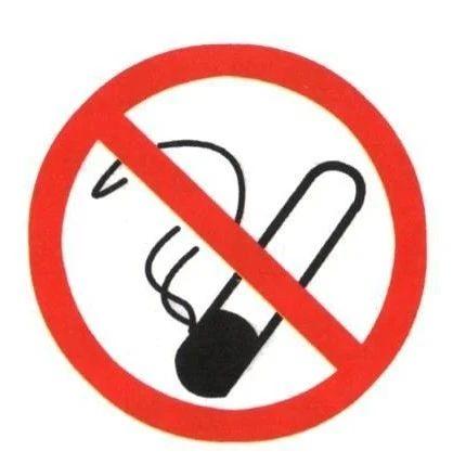 這些場所,全面禁煙!