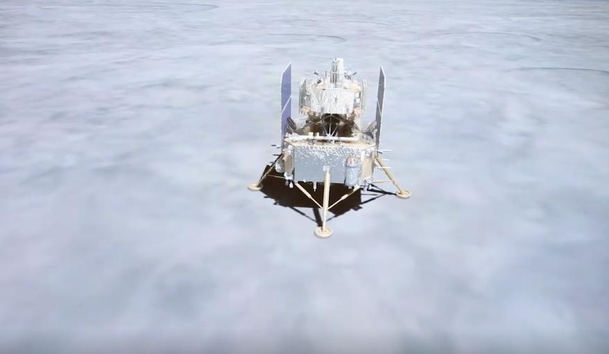快看!嫦娥五号第一时间传回着陆影像