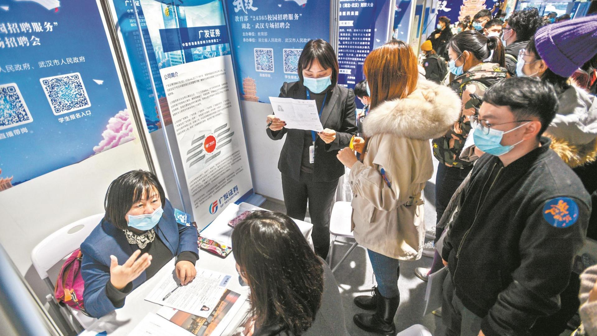 全国毕业生就业创业促进行动首站在武汉举行