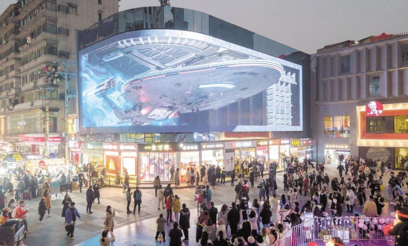 3D巨幕亮相江漢路