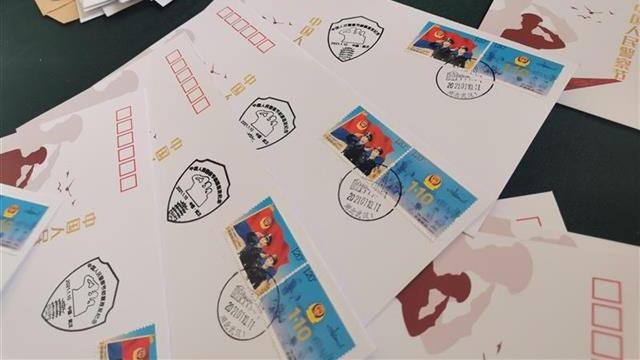 《中國人民警察節》紀念郵票在漢發布