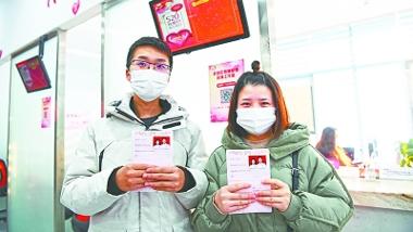 武漢婚姻登記處迎來2021年首批新人