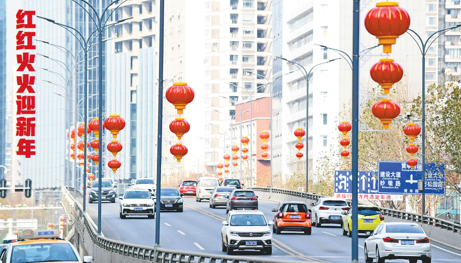 武汉:红红火火迎新年
