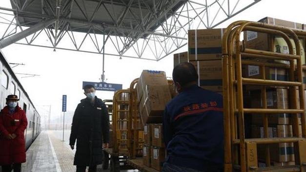 支援抗疫!宜昌156箱药品乘火车奔赴石家庄