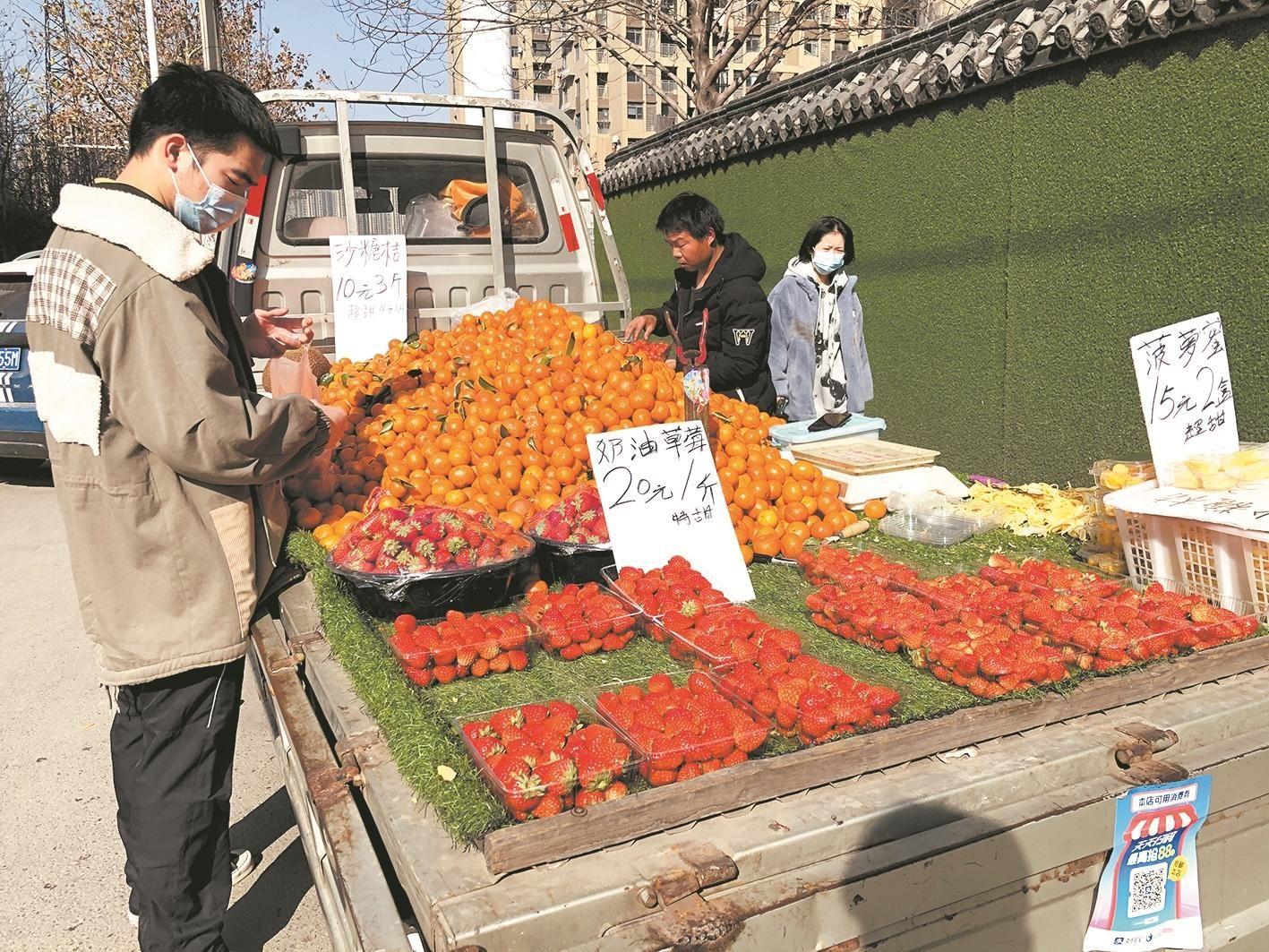 本地出产量大 汉产草莓上市旺季市民享口福