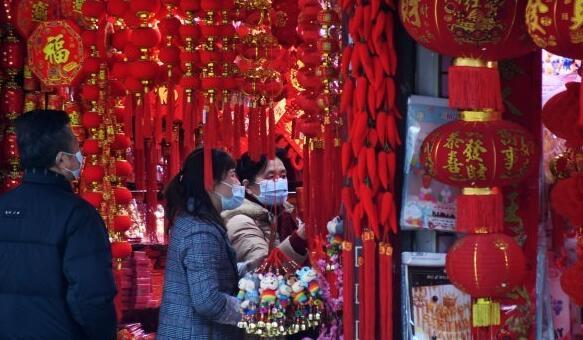 汉正街上红红火火