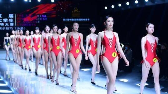 第五届中国大学生服装模特大赛在深圳揭晓