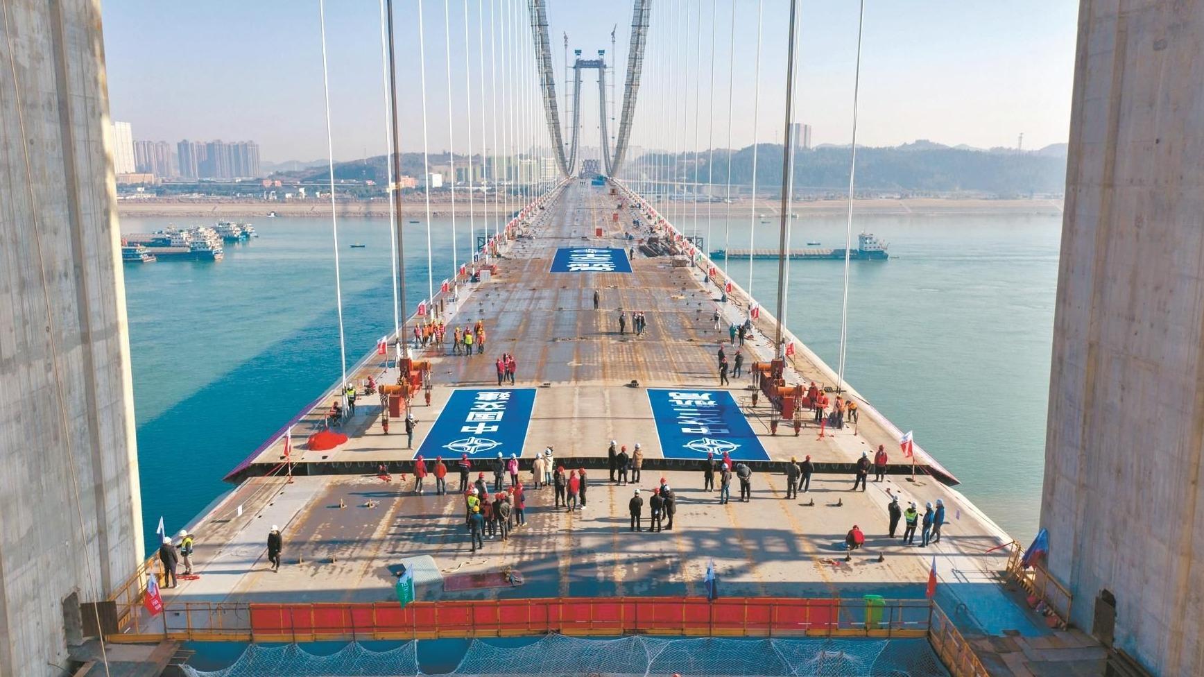宜昌伍家岗长江大桥合龙 预计今年7月通车