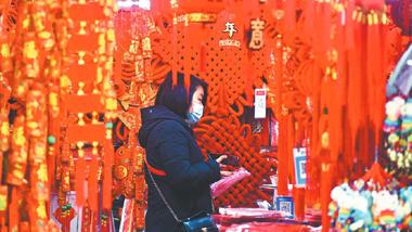 红红火火汉正街