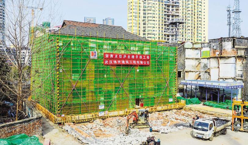 武汉一栋优秀历史建筑整体平移