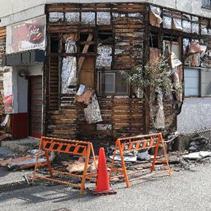 地震 今日
