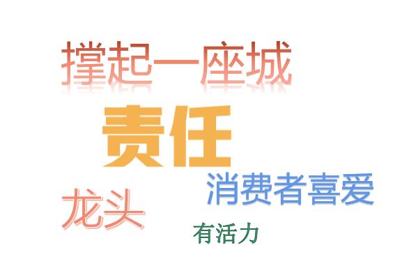 """自媒体传播指数,稻花香酒说""""丰年"""""""