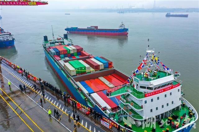 我国内河最大集装箱船在武汉首航