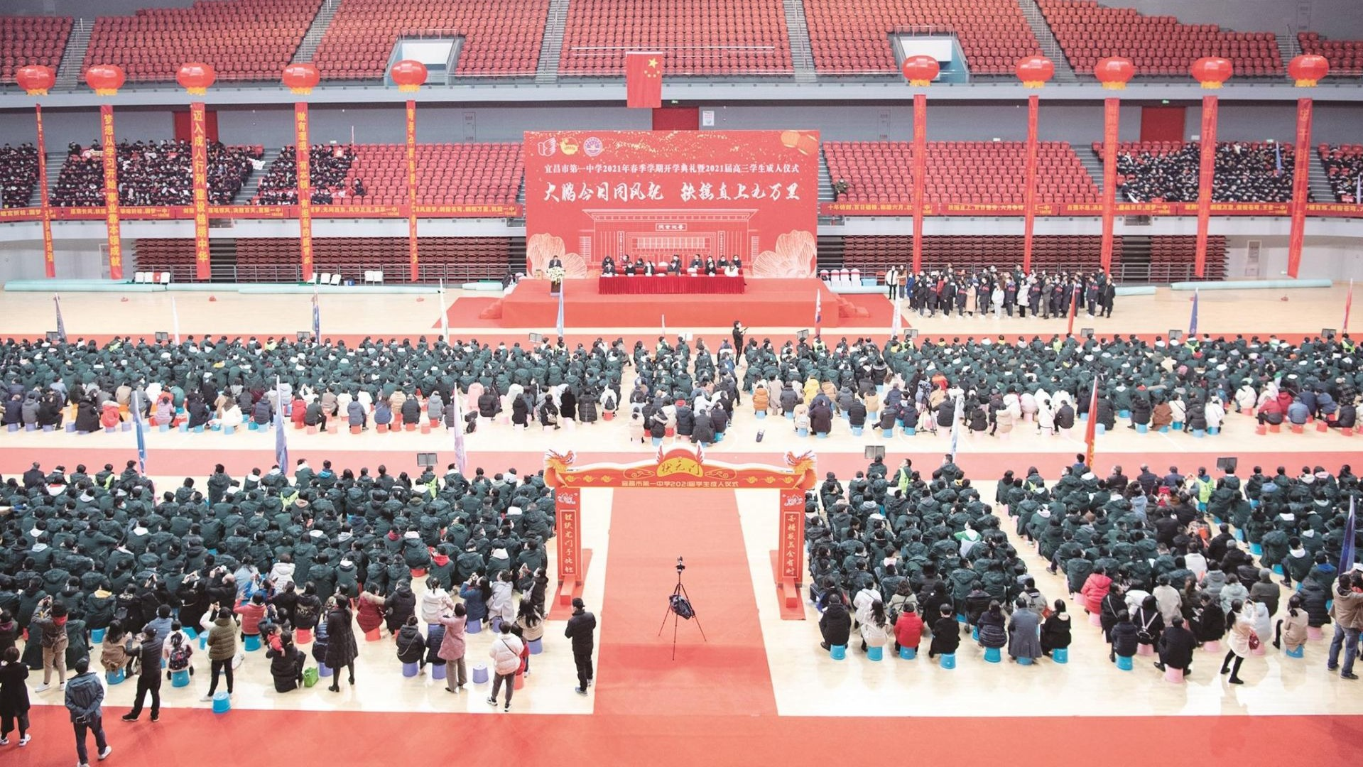 宜昌各高中举办高考冲刺动员会